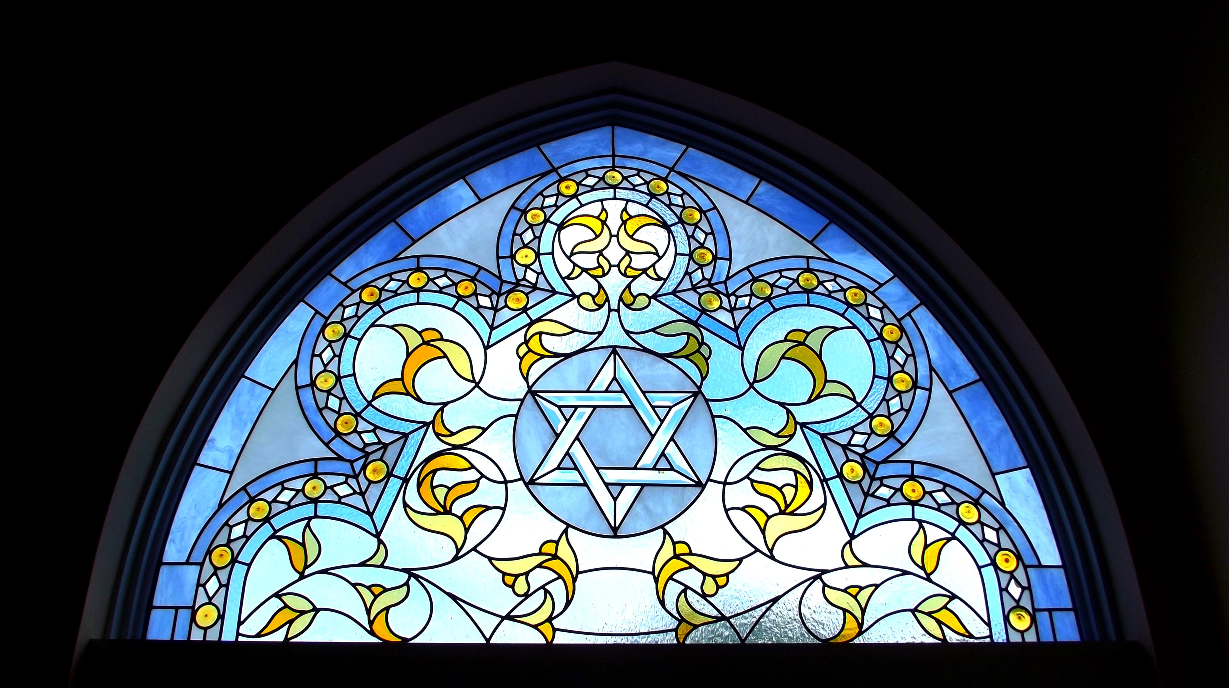 Jewish Faith Star of David stained glass arched window